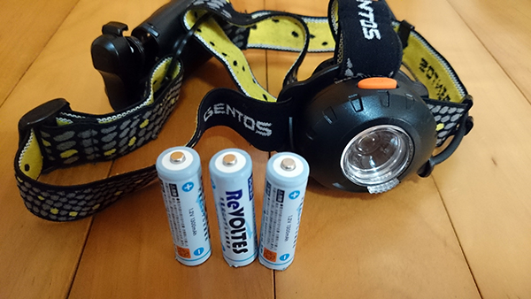 ダイソー充電池